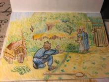 First Steps (After Van Gogh)